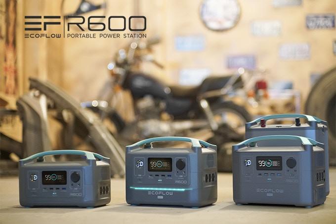 EcoFlow R600 – Modular Portable Power Station-GadgetAny
