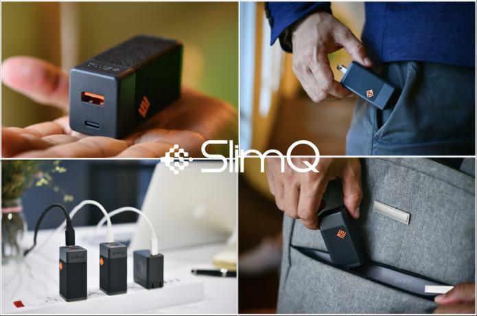 SlimQ: World's Smallest 65W GaN Adapter-GadgetAny